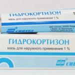 Лечение акне гидрокортизоном