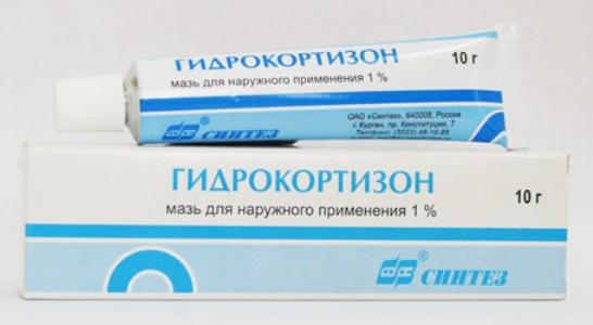 диетолог институты