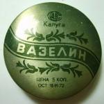 Косметика на основе вазелина