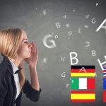 Изучение иностранных языков - полезное хобби